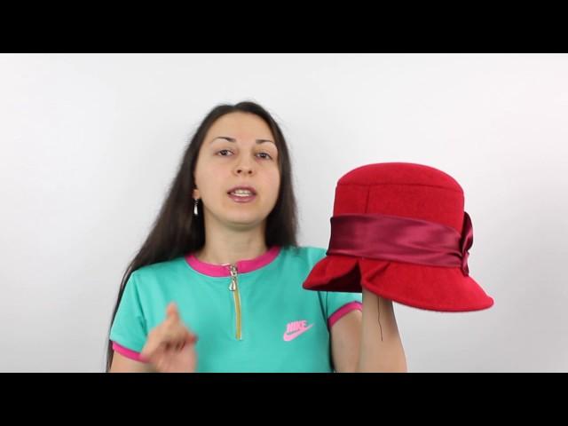 Шляпа, Вега Бордовая