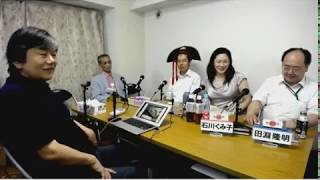 【2017/08/04金八アゴラ】(1/6)佼成病院裁判は上告へ★内閣改造 thumbnail