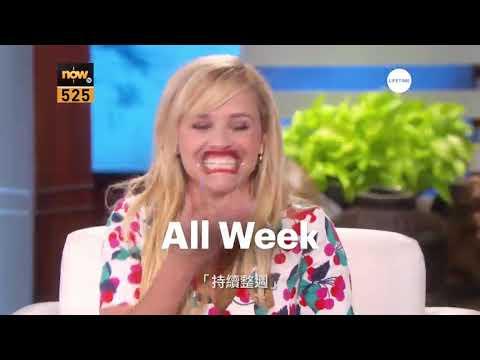 #AmericanTalkShow –《艾倫秀》第十五季The Ellen DeGeneres Show S15