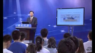 浙江大学:新材料与社会进步 第4讲 信息材料