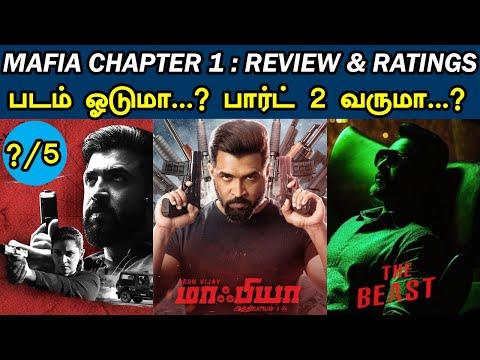 Mafia Chapter 1 - Movie Review & Ratings | படம் ஓடுமா ? பார்ட் 2 வருமா ? |  Trendswood Tv
