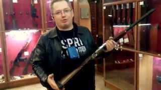 видео Оценка оружия