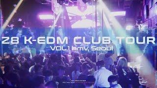 Video [K-EDM Club Tour] Vol.1 : Club hmv (Hongdae, Seoul) download MP3, 3GP, MP4, WEBM, AVI, FLV November 2017