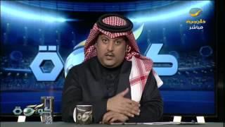 تعليق تركي العجمة على إبعاد الدكتور عبدالله البرقان من لجنة الإحتراف