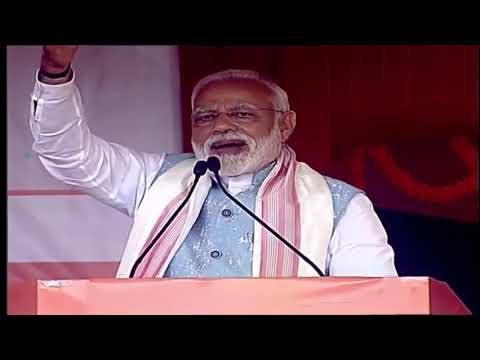 PM Shri Narendra Modi's speech at public meeting in Amingaon, Assam