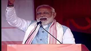 PM Shri Narendra Modi's speech at public meeting in Amingaon, Assam
