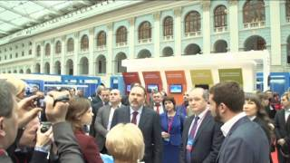 Российский инвестиционно-строительный форум 2014(РИСФ является основной площадкой для прямого общения и взаимодействия федеральных органов государственн..., 2014-05-16T08:09:46.000Z)