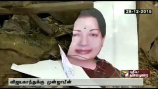 Madurai bench of the Chennai High Court issues anticipatoty bail  to Vijayakanth