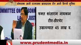 Prudent Media Konkani News 08 Sep 17 Part 1
