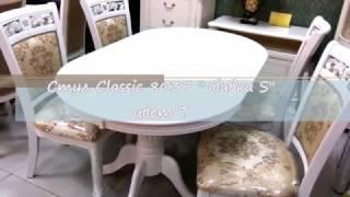 Обеденные столы +и стулья  Стол Оливия + стулья Classic 8037(, 2017-02-27T13:43:11.000Z)