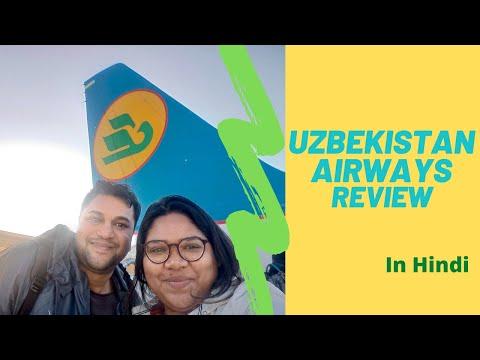 Uzbekistan Airways    Uzbekistan Airways Economy Class Review