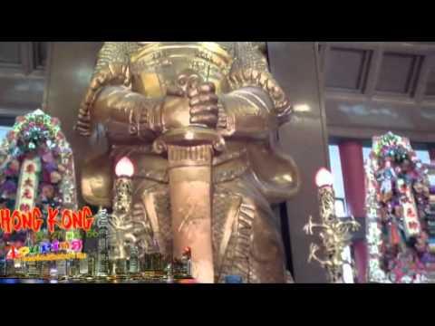 วัดแชกงหมิว หรือ วัดกังหันลม  Che Kung Temple