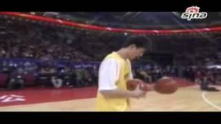 Chinese Basketball Association CBA Dunk Contest