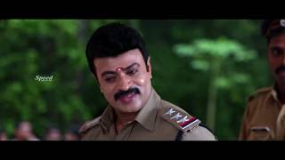 New Release English Full Movie 2018 | Super Hit South Indian Movie dubbed in English Full HD Movie