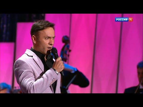 Дмитрий Ермак - Per te