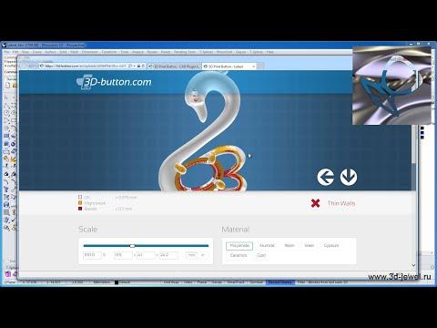 Лечим Stl-файлы онлайн через 3D-button.com