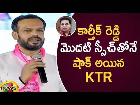 Karthik Reddy Shocks KTR With His First Speech At Nizamabad Meeting | Lok Sabha Elections 2019
