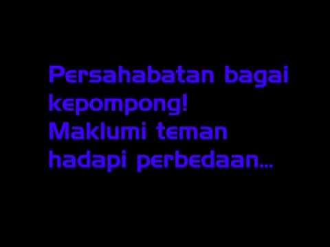 Kepompong   Full Lyrics