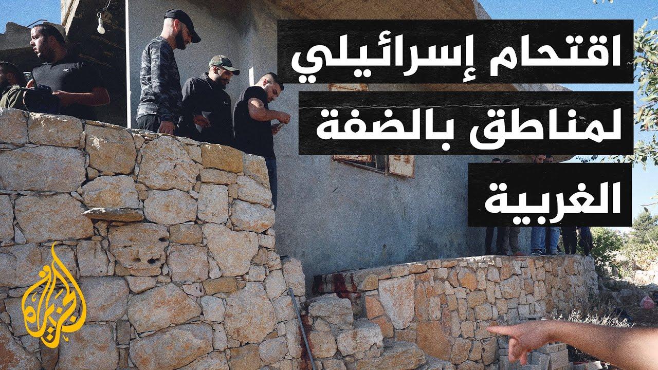 القوات الإسرائيلية تقتل 5 فلسطينيين خلال توغلها في قرى رام الله وجنين  - نشر قبل 4 ساعة