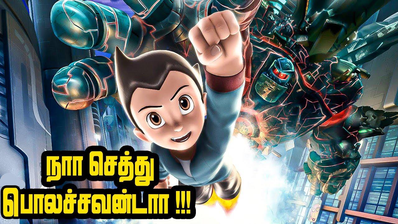 Download Astro Boy Movie Tamil Explanation | Tamil Review | New Tamil Dubbed movie explanation Family Sci-fi