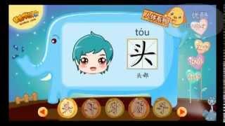 учим китайский урок 6