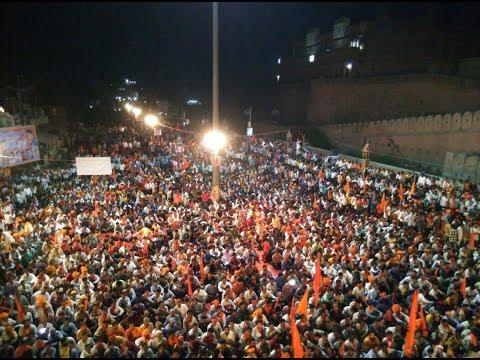 🕉 (live) Hindu Nav Varsh dharam yatra, Maha Aarti At Junagarh Fort Bikaner (Live)