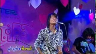 Myanmar  Songs: Chit Thu ye pone pyin