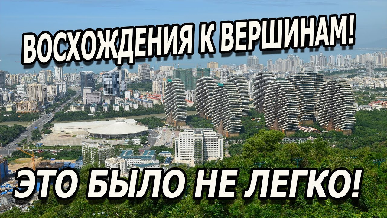Парк Линчулинь обзор, видео