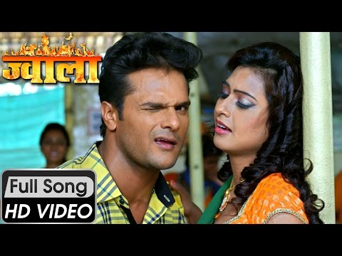 सेवा में श्रीमान  Seva Mein Srimaan | Jwala Khesari Lal Yadav | New Bhojpuri Video Songs 2017
