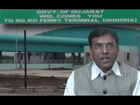 Prime Minister Narendra Modi to Inaugurate Dahej-Ghogha, Ro-Ro Ferry Service