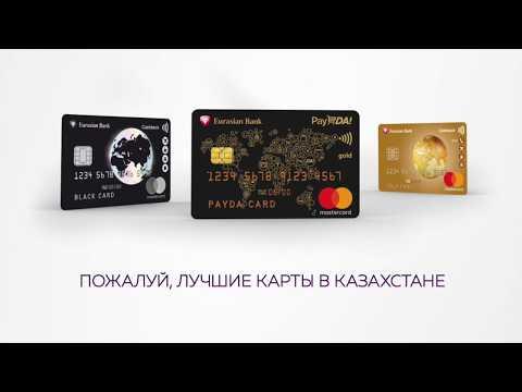 #adelechallenge от Eurasian Bank