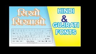 Marathi Calligraphy Fonts Free Download For Windows 7