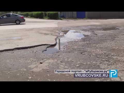 Рассказываем где в Рубцовске купить и отремонтировать автомобиль