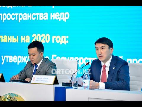 Об итогах работы Министерства экологии, геологии и природных ресурсов РК в 2019 году