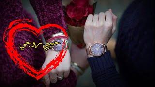 حالات واتس اب2021 تهنئة عيد ميلاد زوجي /أجمل تهنئة للزوج بجودة عالية/أجمل معايدة للزوج