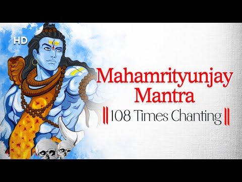 Mahamrityunjaya Mantra by Suresh Wadkar | 108 Times with Meaning