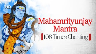 Mahamrityunjay Mantra by Suresh Wadkar | 108 Times with Meaning | Bhakti Songs