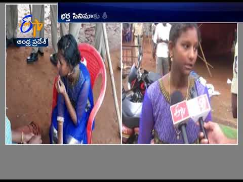 Married Woman Commits Suicide for Movie | Constable Rescues Couple | in Vijayawada