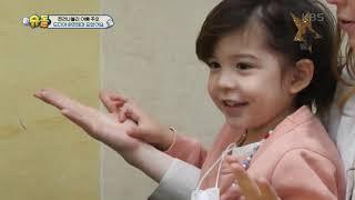딩~동! 주문의 달인 박건후 (Feat. 한번 더) [슈퍼맨이 돌아왔다/The Return of Superm…
