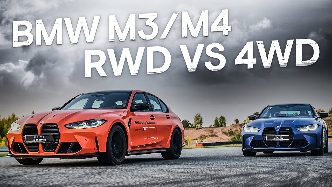 BMW M3 G80 M4 G82 Задний привод vs Полный