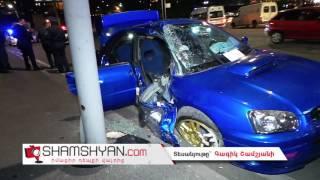 Խոշոր ավտովթար Երևանում  Իսակովի պողոտայում Subaru ի վարորդը բախվել է էլեկտրասյանը