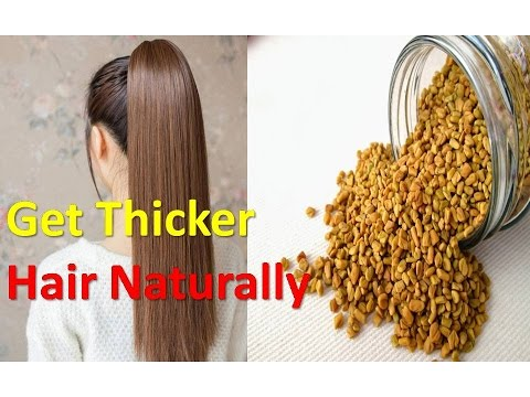 Get Thicker Hair at Home Naturally | Fenugreek Seeds for Hair Fall and Regrowth