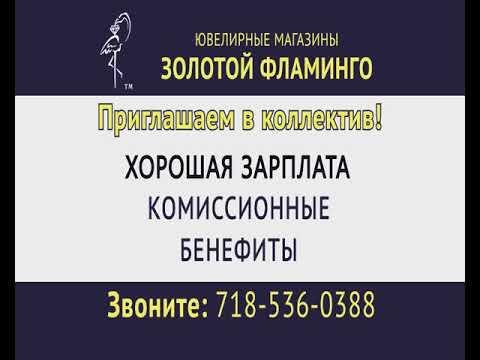 Работа: Почасовая оплата в Киеве - 9758 актуальных
