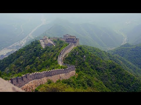 China Unknown: The Long (and Great) Wall