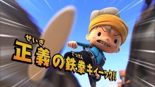【PV】『スナックワールド』(スナックワールド始動Ver.)