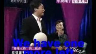 CCTV interview on Araki Yumiko in TV drama Moero Attack.