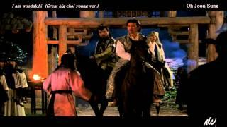 Oh Jun Sung(오준성) _ I am woodalchi (string ver) (Faith OST Pt.6) MV