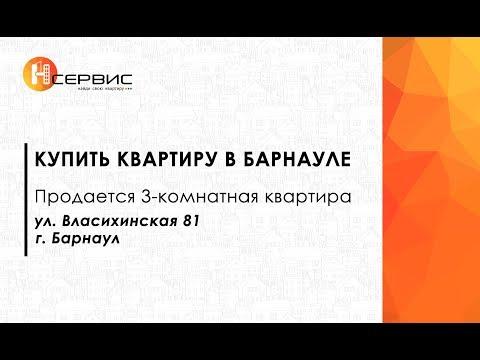 Санаторий Юность, Санатории Беларусииз YouTube · Длительность: 6 мин2 с