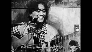 vuclip Kim Kwang Seok - Becoming Dust