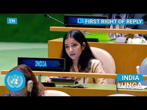 🇮🇳 India - First Right of Reply, United Nations General Debate, 76th Session   #UNGA